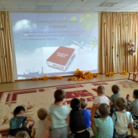 Информационно-практико-ориентированный проект «Красная книга»