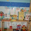 Оформление детского сада. Предметно-развивающая среда группы