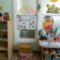 Речевая развивающая среда, как средство повышения речевой активности детей в соответствии с ФГОС