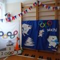 Развивающая предметно-пространственная среда детского сада по направлению «Физическое развитие»