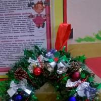 Фотоотчет о выставке новогодних поделок «Зимняя сказка»