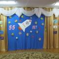 Фотоотчёт «День космонавтики и авиации в детском саду»