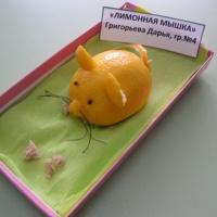 Выставка осенних поделок ко Дню дошкольного образования