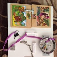 Дидактическое пособие «Бизиборд»— развивающая доска