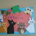 Книжка методом оригами