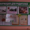 Фотоотчет выставки рисунков «День города»