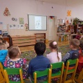 Отчет о проведении тематического модуля «В мире русского языка и культуры»