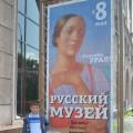 Фотоотчет с выставки «Спасибо, Урал!»
