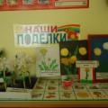 Краткосрочный групповой творческий проект «Одуванчик» (вторая младшая группа)