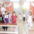 Осенний праздник для детей подготовительной группы «Путевой камень»