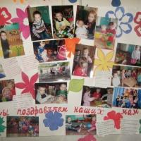Стенгазета «Мы поздравляем наших мам»