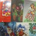 Фотоотчет «Новогодние открытки из прошлого»