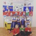 Конспект открытого занятия «Наша Родина— Россия»