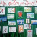 Конкурс рисунков «Мы живём на Урале»