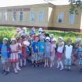 Краеведческие экскурсии— основа патриотического воспитания дошкольника (фотоотчет)