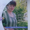 Районный конкурс «Мама года»