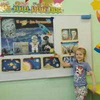 Фотоотчёт о мероприятиях, посвящённых Дню космонавтики
