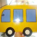 Дидактическая игра «Автобус»