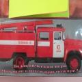 Дидактические игры по теме «Пожарная безопасность» для детей старшего дошкольного возраста