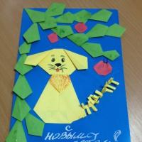 Детский мастер-класс «Собака» в технике оригами