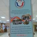 Фотоотчет о выставке народных промыслов и ремесел «Рудинка» в рамках проекта «Сохраняя традиции— сохраним историю»