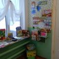 Игровой куб «Времена года» для детей 4–5 лет
