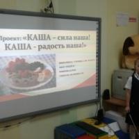 Квест по проекту «Каша— сила наша» для детей старшего дошкольного возраста