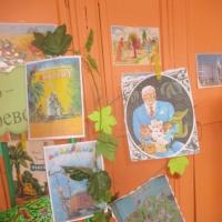 Фотоотчёт о проведении тематической недели в подготовительной группе «Колосок»