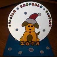 Мастер-класс «Новогодний сувенир» с символом наступающего года