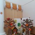 Сценарий праздника «Осенний праздник в Лукоморье» (старшая группа)