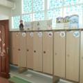 Анализ работы по оформлению предметно-развивающей среды детского сада (средняя группа)