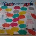 Стенгазета «Говорят дети»