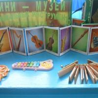 Мини-музей музыкальных инструментов «Гусельки»