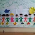 Коллективная работа первой младшей группы «Мы веселые ребята»