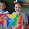 Детский мастер-класс «Путь к звёздам». Аппликация