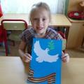 Детский мастер-класс «Открытка ко Дню Победы». Аппликация