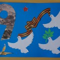 Детский мастер-класс по аппликации «С Днём Победы». Коллективная работа