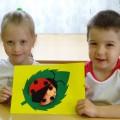 Детский мастер-класс по аппликации «Божья коровка паслась на листочке»