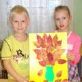 Детский мастер-класс «Букет из осенних листьев. Поделки из природного материала» (фотоотчет)
