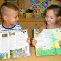 Детский мастер-класс «Закладка для книги». Оригами