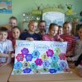 Стенгазета-коллективная работа «Дети— цветы жизни»