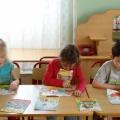 Консультация для родителей «Учим детей любить книгу»