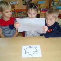 Экспериментальная деятельность детей «Свойства бумаги»