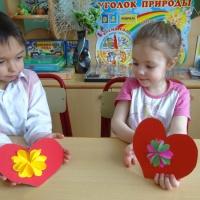 Детский мастер-класс по объёмной аппликации «Сердечное поздравление для милой мамочки»