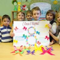 Детский мастер-класс по изготовлению стенгазеты «С Днём 8 Марта!»