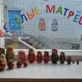 Ознакомительная экскурсия в мини-музей «Весёлые матрёшки»