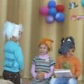 Сценарий развлечения для детей старшего дошкольного возраста «С книгой весело шагать»