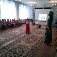 Сценарий развлечения «Урал, наш край родной»