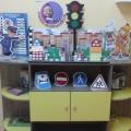 Макет дороги для уголка безопасности по ПДД в детском саду