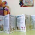 Год экологии в нашем детском саду (фотоотчет)